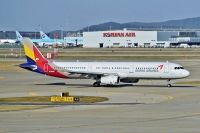 Photo: Asiana Airlines, Airbus A321, HL8265