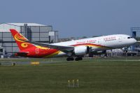 Photo: Hainan Airlines, Boeing 787, B-2731